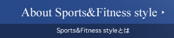 Sports&Fitness styleとは
